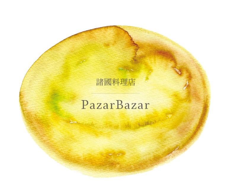 pazarbazar-yuni-rogo-homepage-top